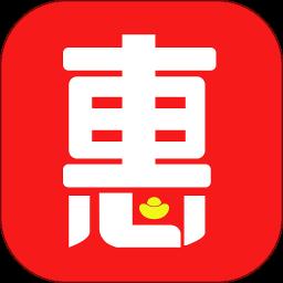 惠惠购app下载_惠惠购app最新版免费下载