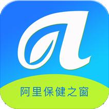 阿里保健之窗app下载_阿里保健之窗app最新版免费下载