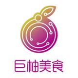 巨柚美食app下载_巨柚美食app最新版免费下载
