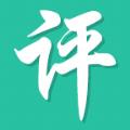 南昊网上阅卷app下载_南昊网上阅卷app最新版免费下载