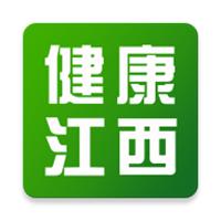 健康江西app下载_健康江西app最新版免费下载
