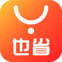 也省app下载_也省app最新版免费下载
