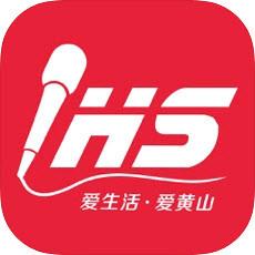 爱黄山app下载_爱黄山app最新版免费下载