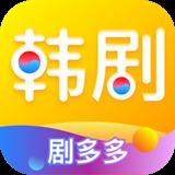 韩剧多多app下载_韩剧多多app最新版免费下载