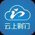 云上荆门app下载_云上荆门app最新版免费下载