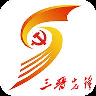 三晋先锋app下载_三晋先锋app最新版免费下载