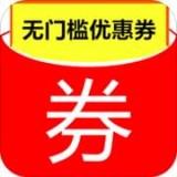 拼购优惠券app下载_拼购优惠券app最新版免费下载