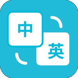 悦行翻译app下载_悦行翻译app最新版免费下载