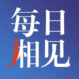 每日湘见app下载_每日湘见app最新版免费下载