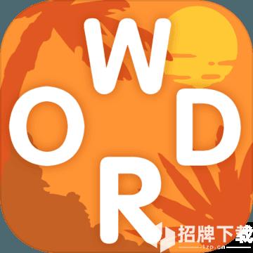 WordsSky手游下载_WordsSky手游最新版免费下载