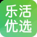 乐活优选app下载_乐活优选app最新版免费下载