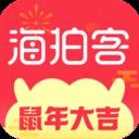 海拍客app下载_海拍客app最新版免费下载