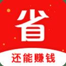 神奇优惠券app下载_神奇优惠券app最新版免费下载