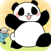 熊猫永不为奴手游下载_熊猫永不为奴手游最新版免费下载