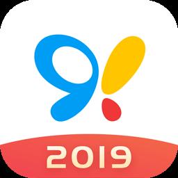 91清理大师app下载_91清理大师app最新版免费下载