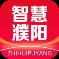 智慧濮阳app下载_智慧濮阳app最新版免费下载