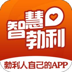 智慧勃利app下载_智慧勃利app最新版免费下载