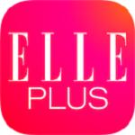 ELLEplusapp下载_ELLEplusapp最新版免费下载