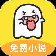 小鬼免费追书app下载_小鬼免费追书app最新版免费下载
