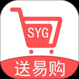 送易购app下载_送易购app最新版免费下载