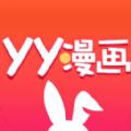 韩漫免费漫画最新版app下载_韩漫免费漫画最新版app最新版免费下载