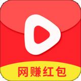 网赚红包短视频app下载_网赚红包短视频app最新版免费下载