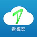 看德安app下载_看德安app最新版免费下载