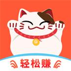 分红猫app下载_分红猫app最新版免费下载