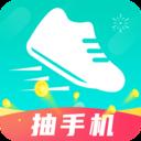 爱记步app下载_爱记步app最新版免费下载