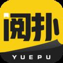 阅扑小说app下载_阅扑小说app最新版免费下载