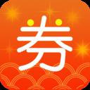 小啄优惠券app下载_小啄优惠券app最新版免费下载