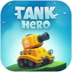 坦克英雄道具免费版手游下载_坦克英雄道具免费版手游最新版免费下载