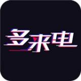 多来电app下载_多来电app最新版免费下载