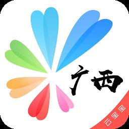爱广西app下载_爱广西app最新版免费下载