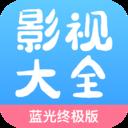 七七影视大全app下载_七七影视大全app最新版免费下载