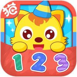 猫小帅学数字手游下载_猫小帅学数字手游最新版免费下载
