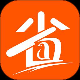 企鹅省钱app下载_企鹅省钱app最新版免费下载
