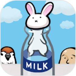 兔子和牛奶瓶手游下载_兔子和牛奶瓶手游最新版免费下载