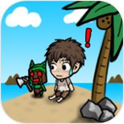 荒岛求生手游下载_荒岛求生手游最新版免费下载