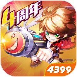 弹弹岛2(疯狂弹射)手游下载_弹弹岛2(疯狂弹射)手游最新版免费下载