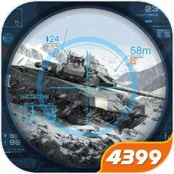 巅峰坦克(陆空对战12V12)手游下载_巅峰坦克(陆空对战12V12)手游最新版免费下载