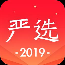 网易严选旗舰店app下载_网易严选旗舰店app最新版免费下载