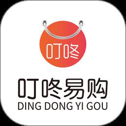 叮咚易购app下载_叮咚易购app最新版免费下载
