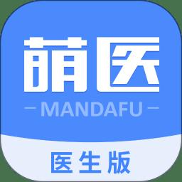 萌医生软件app下载_萌医生软件app最新版免费下载