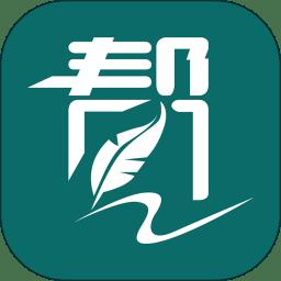 自考帮软件app下载_自考帮软件app最新版免费下载