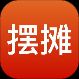 创业摆摊软件app下载_创业摆摊软件app最新版免费下载