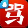 骂骂(新闻资讯)app下载_骂骂(新闻资讯)app最新版免费下载