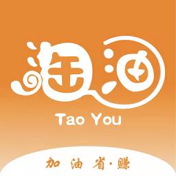 淘油集平台最新版app下载_淘油集平台最新版app最新版免费下载