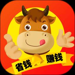 省钱牛人app下载_省钱牛人app最新版免费下载