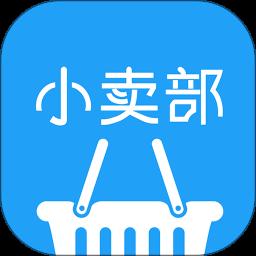 郑州云尚小卖部app下载_郑州云尚小卖部app最新版免费下载